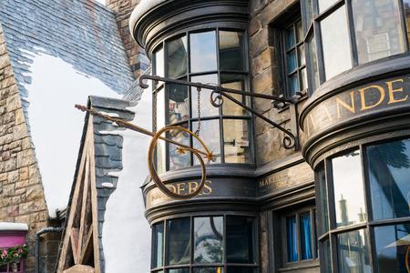 유니버설 스튜디오 재팬의 Harry Potter 영화에서 Olivanders wizerdry wand 제조사의 메탈 로고