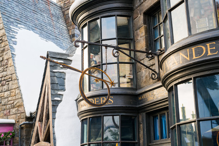 metal logo of Olivanders wizerdry wand makers from Harry Potter movies in Universal Studios Japan
