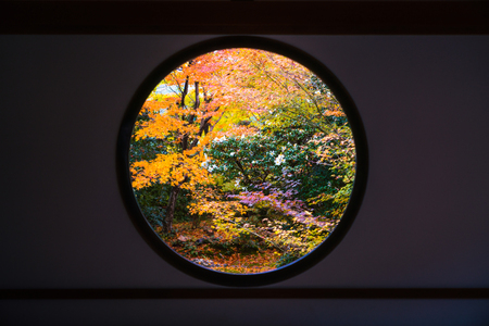 Close up of The Window of Enlightenment in Genko An temple in Kyoto, Japan