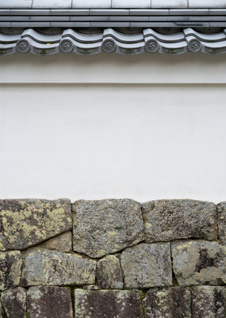 traditional Japanese style detail of roof and wall Reklamní fotografie