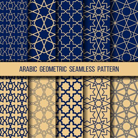 Set of blue and gold oriental patterns Vector Illustratie