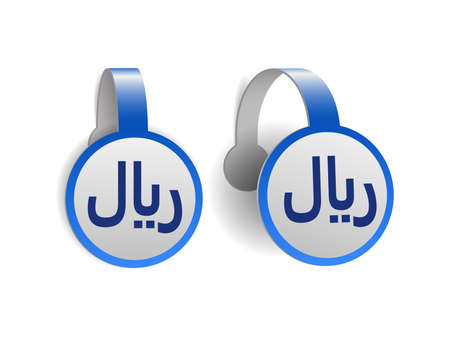 Rial symbol on Blue advertising wobblers. Illustration design of currency sign of Saudi on banner label. Illustration