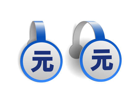 Chinese Yuan local symbol on Blue advertising wobblers. Illustration