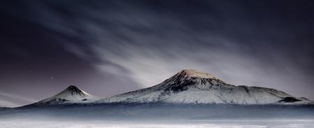 Ararat Mountain in Armenia Stock Photo