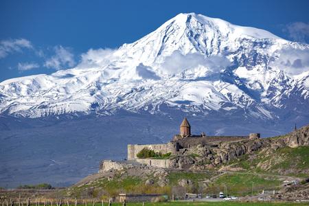 View of Khor Virap and Mount Ararat. Archivio Fotografico