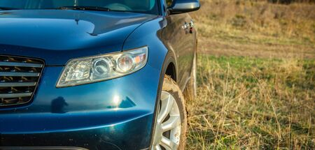 car in grass in the nature background