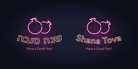 Vector neon israel new year celebration banner design template set. Hebrew text Shana tova means Happy new year with pink glowing light pomegranate symbol isolated on black background. Illusztráció