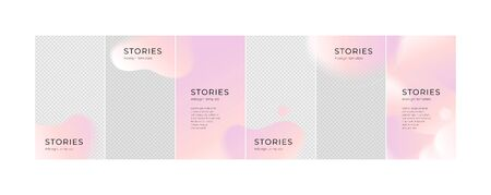 Vector giveaway story trendy template set. Pink abstract shape backgrounds with place for photo and title text. Design for social media post, ad, announcement of winner, voucher. Illusztráció