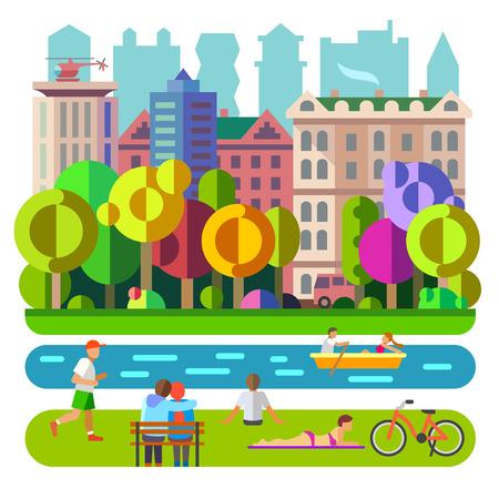 Городской парк. Отдых отдых развлечения Иллюстрация