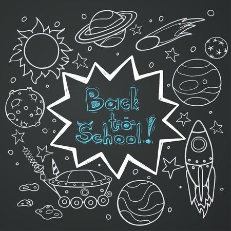 sonne mond und sterne: Set Karikaturraumelemente: Raketen, Planeten und Sterne. Hand auf Tafel Hintergrund gezeichnet Doodle-Objekte. Kindische zurück zu Schule-Frame mit Textfeld.