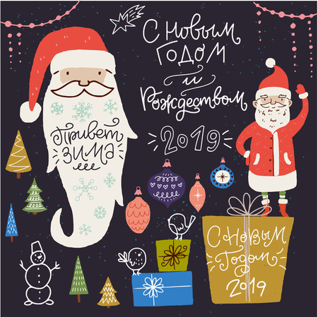 Set of Christmas hand drawn illustrations and lettering in Russian. New Year doodles and inscriptions. Vector holiday phrases and sayings. Фото со стока - 127636970
