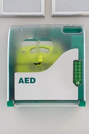 defibrillator: Aed defibrillator in the box at public place