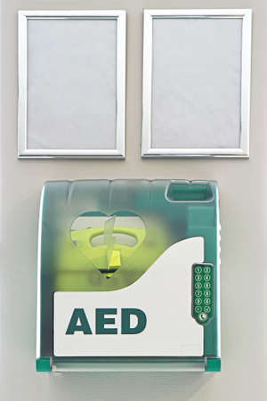 pacemaker: Aed defibrillator in the box at public place