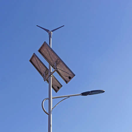 Solar and wind power led lights pole in Pyongyang North Korea Stock fotó