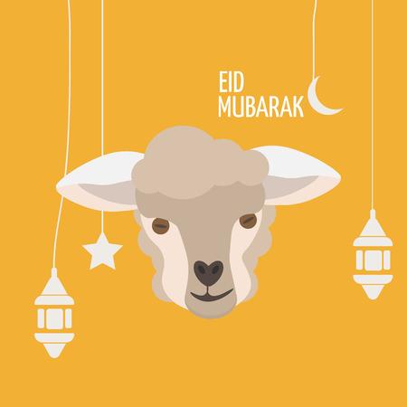 Eid Mubarak Greeting Card With Sheep Face Or Lamb Head, Ramadan ...