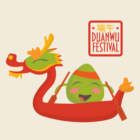 Dragon boat racing festival promotion illustration: happy rice dumpling character on a dragon boat isolated.