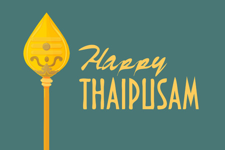 Vector illustration for Tamil community: Happy Thaipusam greeting card, banner or icon. Murugan Vel Spear and text Happy Thaipusam. 일러스트