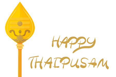Vector illustration for Tamil community: Happy Thaipusam greeting card, banner or icon. Murugan Vel Spear and text Happy Thaipusam. Иллюстрация