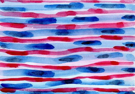 Abstract textured blue, violet and pink wavy striped watercolor background. Bright horizontal watercolour texture concept illustration for banner, cover, wrapping paper, textile, surface design