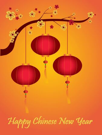 Lanterns and Happy Chinese New Year Stock Vector - 17525557