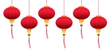 Vector chinese hanging lanterns Stock Vector - 17684331