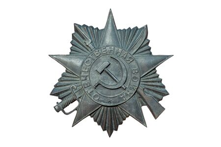 Metallic USSR Patriotic War Order, Isolated on White Background. Element for Greeting and Holiday Card Decoration on May 9 Victory day. Russian Text Translation - Patriotic War.