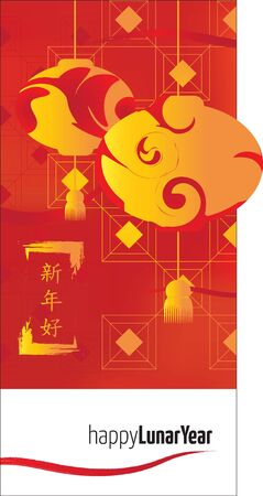 Chinese Lunar New Year Poster with Hieroglyphs that Mean Health, Happiness and Good Luck. Vector Illustration.