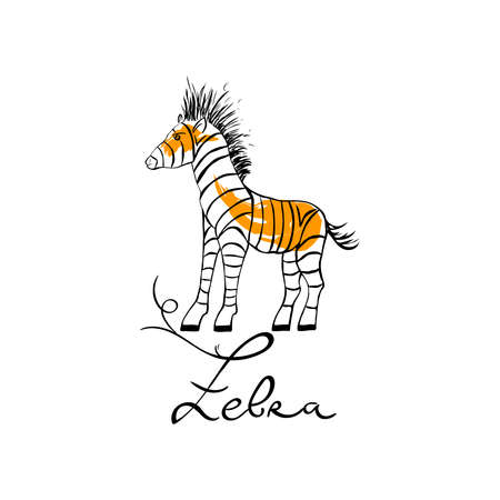 Zebra. Hand Drawn Icon. Boho Style. Vector Illustration.
