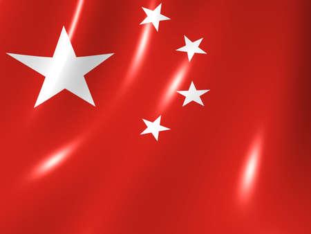 Cina. Bandiera Nazionale