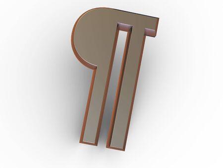 3d: Symbol. 3d