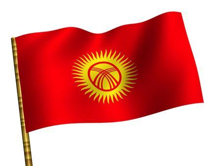 kyrgyzstan: Bandera Nacional. Kirguist�n