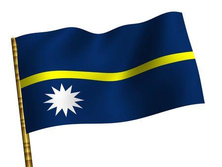 nauru: National Flag. Nauru