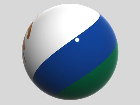 lesotho: National Flag. Lesotho Stock Photo
