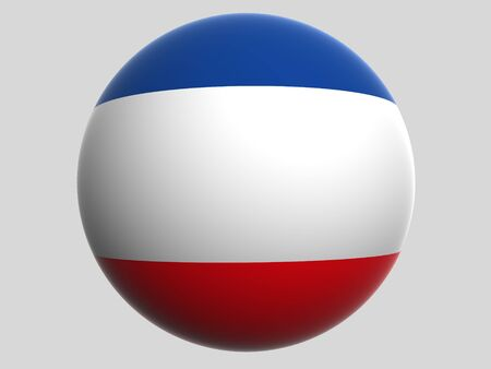 yugoslavia: National Flag. Yugoslavia Stock Photo