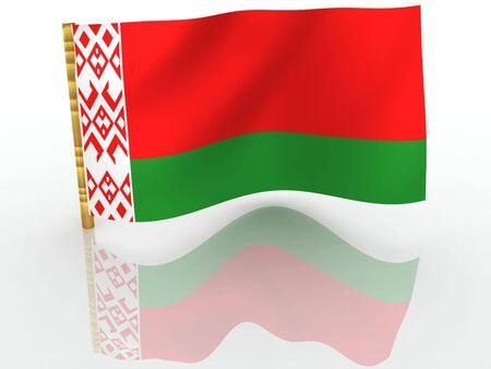 belarus: Belarus. National Flag