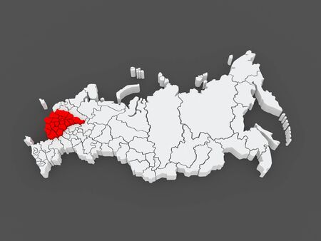 federation: Central Federal District. Russian Federation. Russia