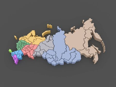 federal district: Federal District of the Russian Federation. Russia
