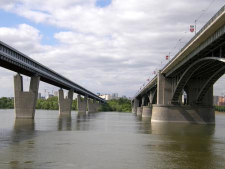 novosibirsk: Road bridge and the bridge underground station. River Ob. Novosibirsk. Stock Photo