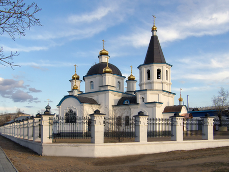 Orthodox Church. Church of the Nativity of Christ. Ulan-Ude. Buryatia. Russia