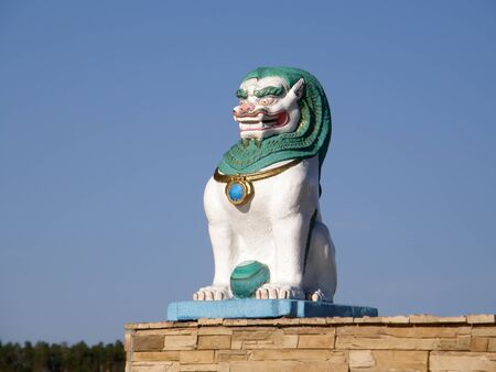 Statue of a lion on the territory of the datsan. Ulan-Ude. Buryatia. Russia Stock Photo