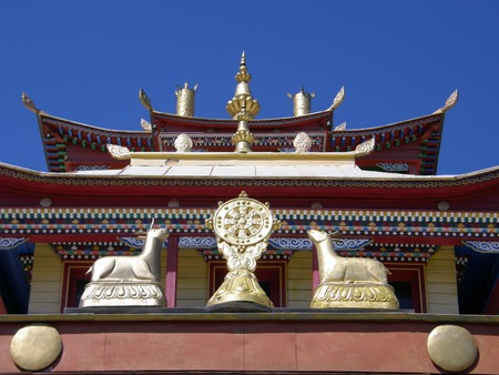 Budiysky temple. Ulan-Ude. Buryatia. Russia Stock Photo