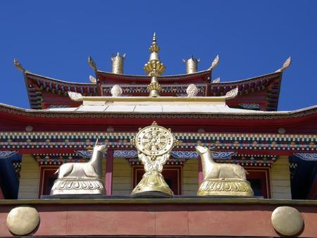 buryatia: Budiysky temple. Ulan-Ude. Buryatia. Russia Stock Photo