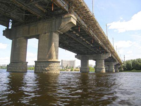 The Paton Bridge and the Dnieper River. Kiev. Ukraine.