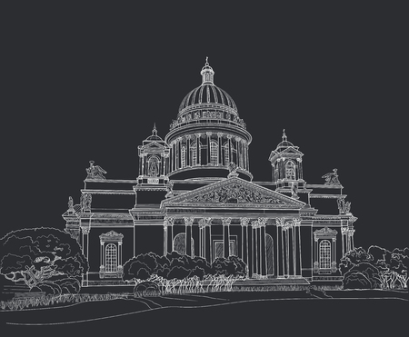 Sketch of the Cathedral in St. Petersburg Illustration