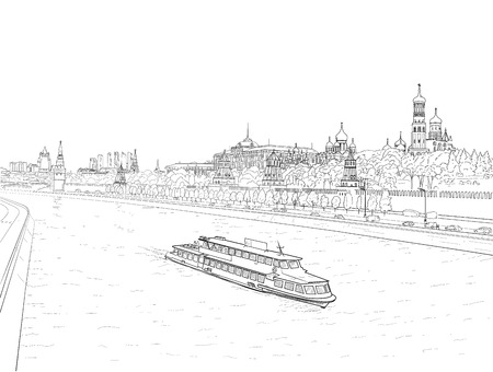 Drawing of the Moscow Kremlin. View from the Moscow River Ilustrace