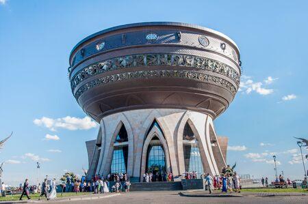 tatarstan: KAZAN, RUSSIA - AUGUST 5, 2016: A new building of registry office in the center of Kazan