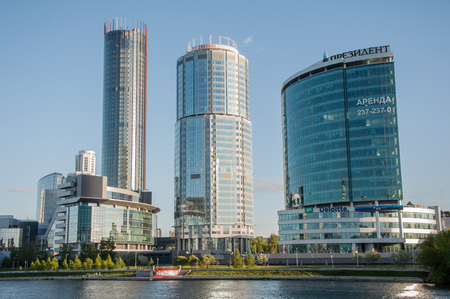 YEKATERINBURG, RUSSIA - JUNE 1, 2017: A front general view at the Yekaterinburg City business center on sunny day