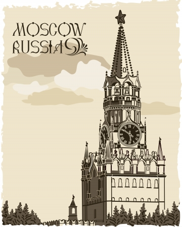 red square moscow: A graphic illustration of the Moscow Kremlin.Retro color.Text Moscow. Kremlin in Russian style. Vector Illustration