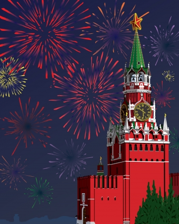 A graphic illustration of the Moscow Kremlin.Festive fireworks.Vector Vector