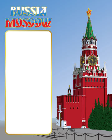 The Moscow Kremlin. Rossia. A poster or a sticker. Inscription in Cyrillic; and a window for text. Vector illustration Vector